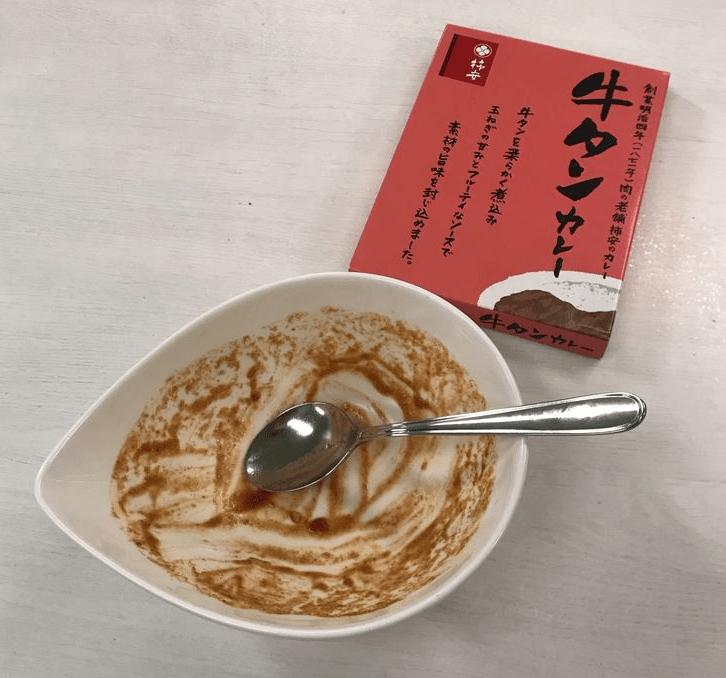 柿安_牛タンカレー_3.png