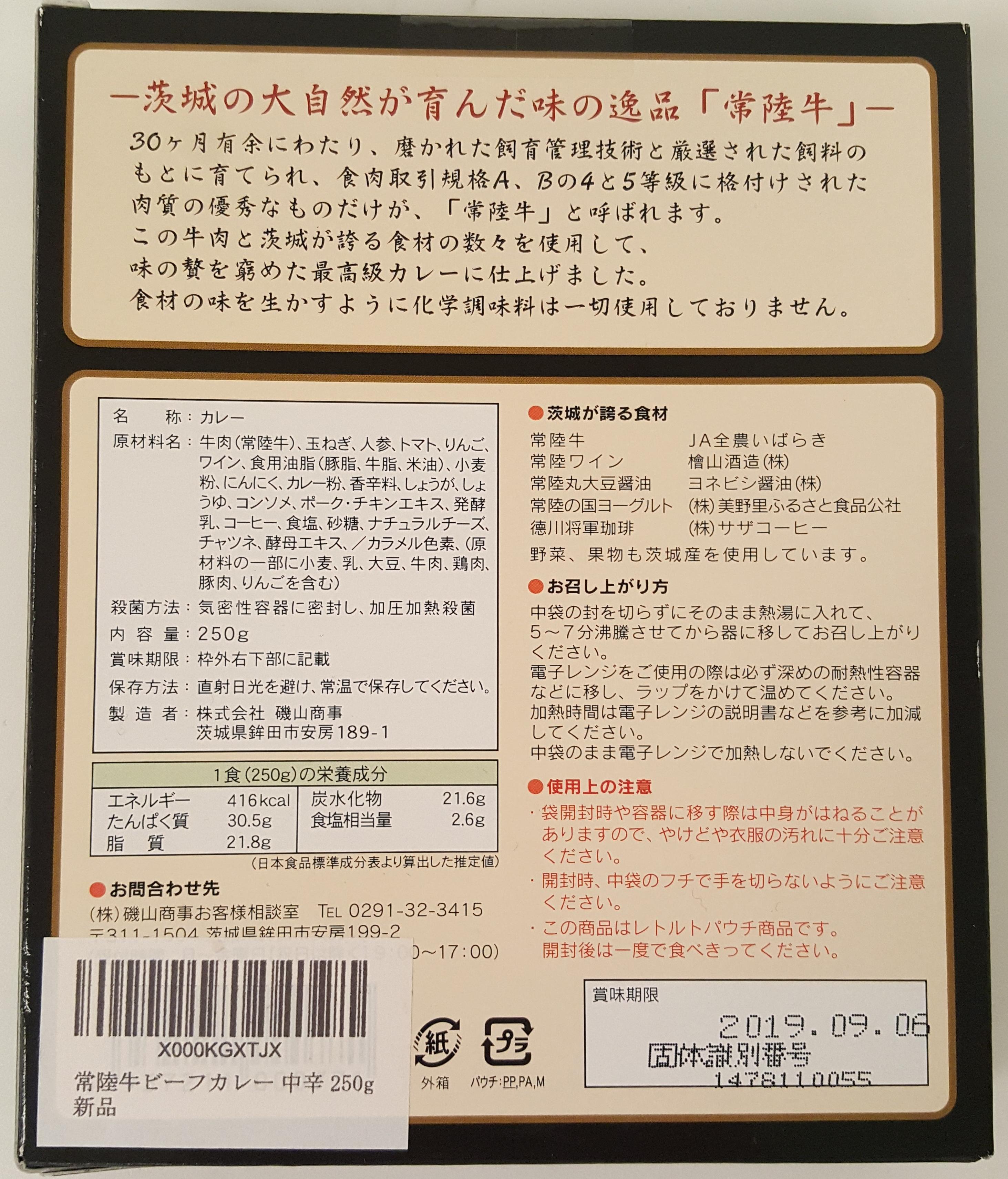 西たまえ_2.jpg