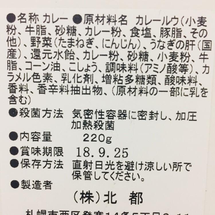 _五十嵐 (10)