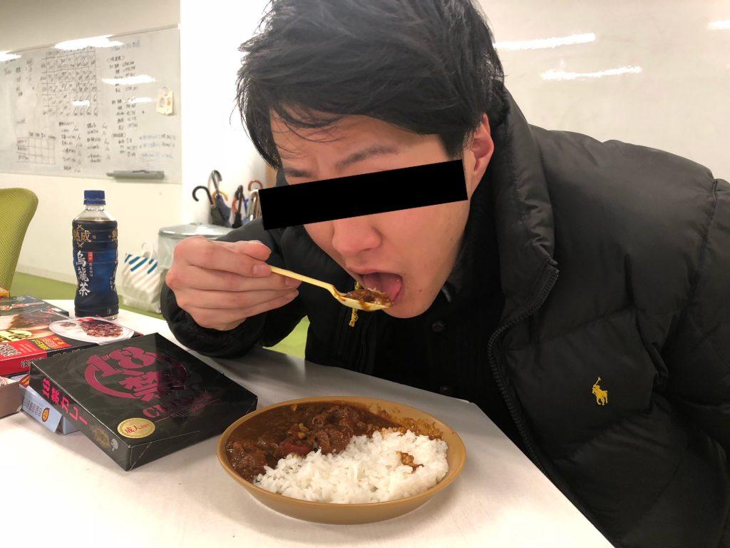 _18禁カレー_3