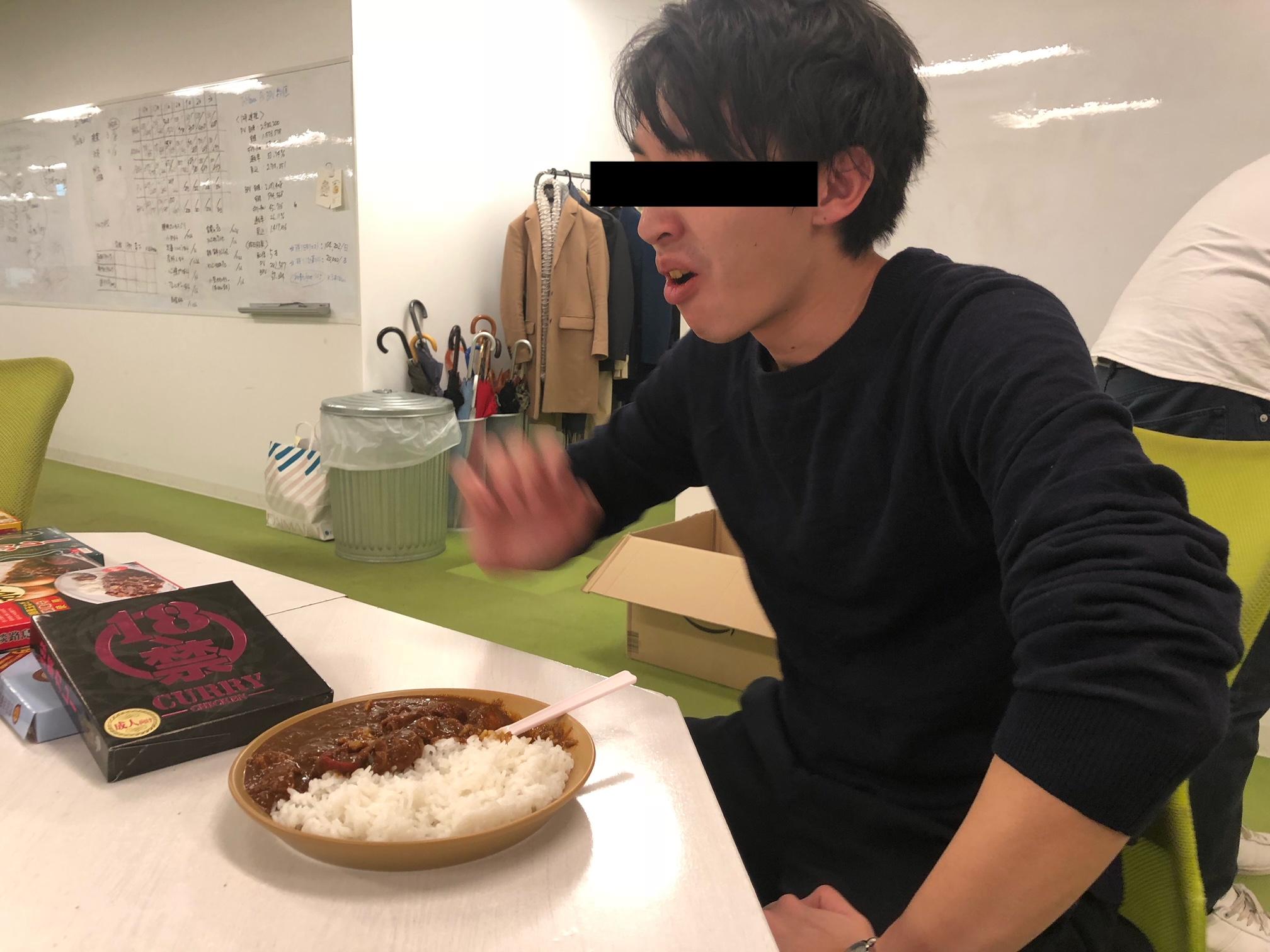 _18禁カレー_8