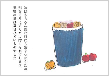 漫画③.png