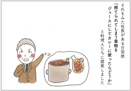 漫画④.png