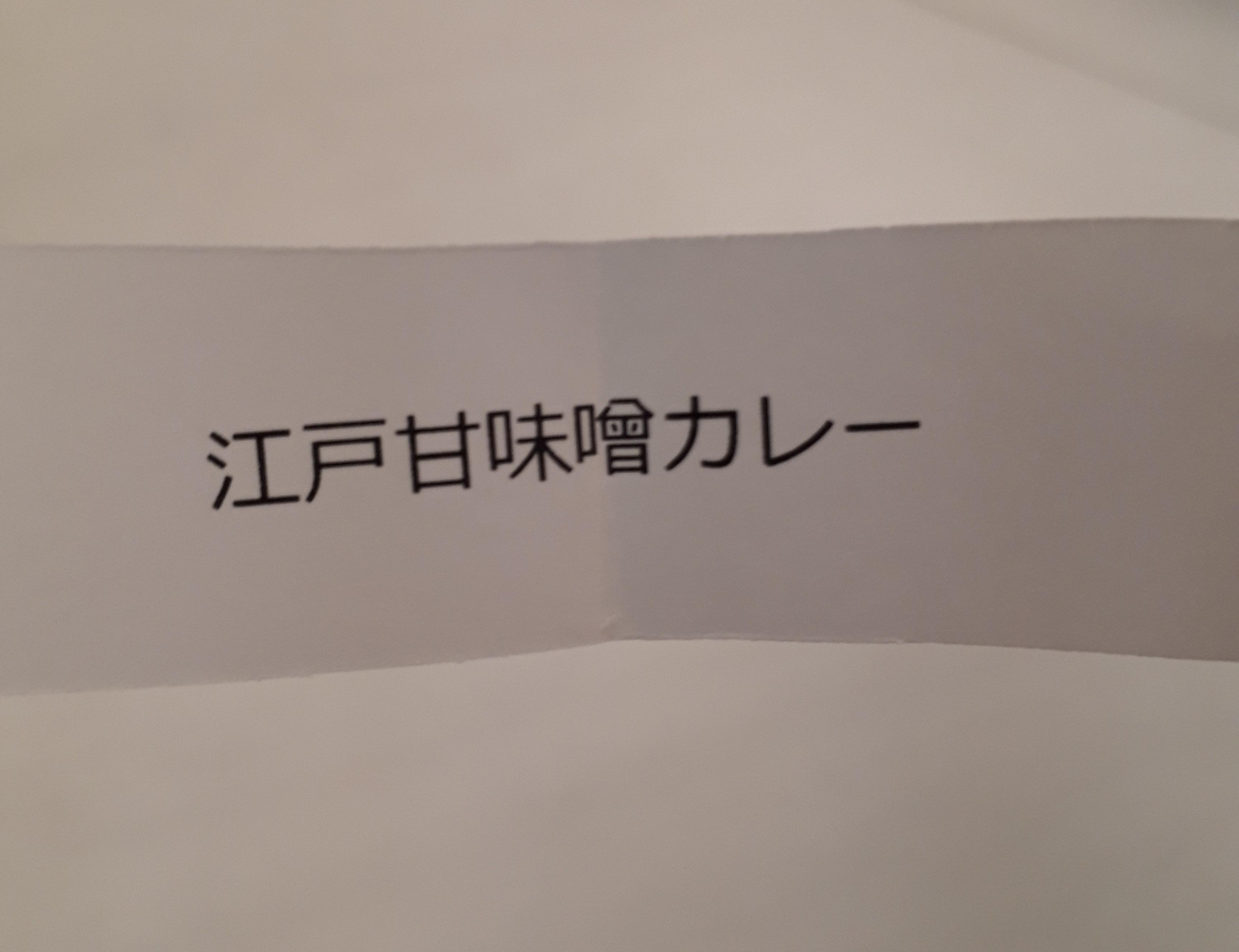 くじ引き.jpg