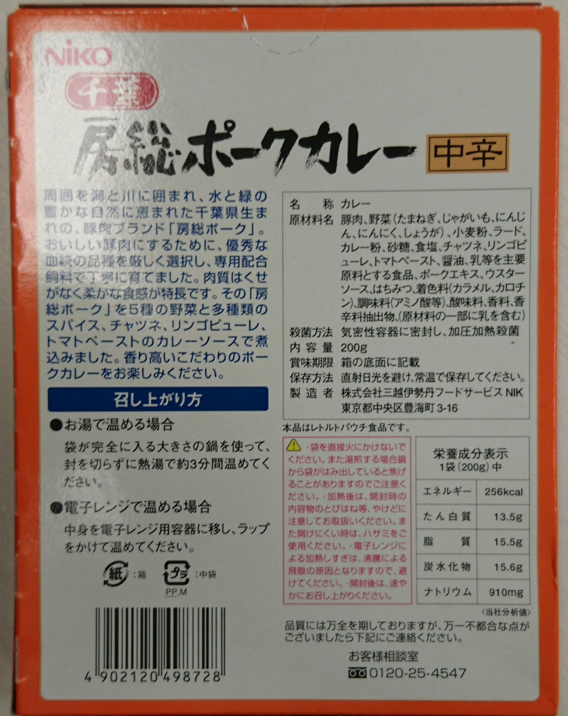 DSC_2880.jpg