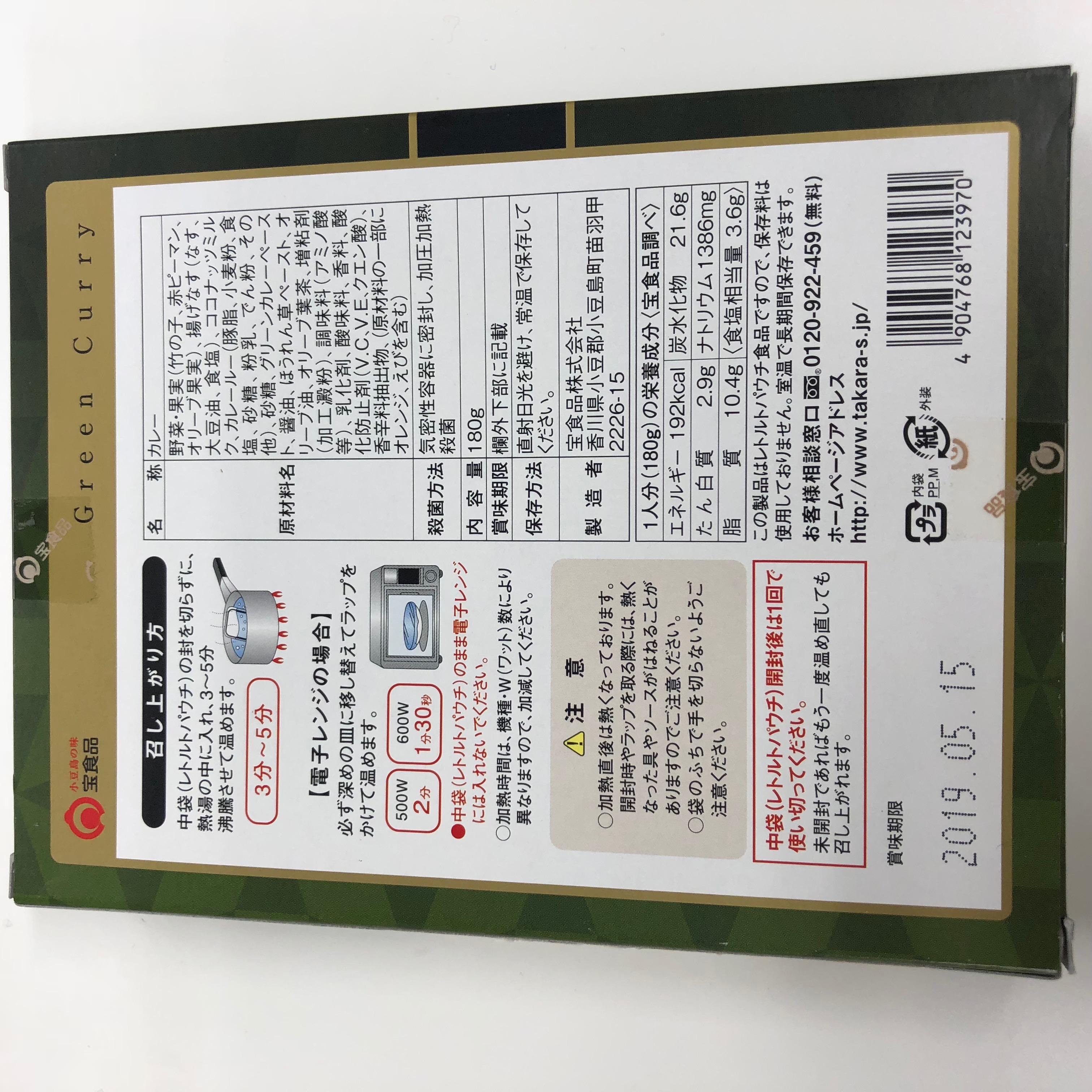 IMG-2567 (1)