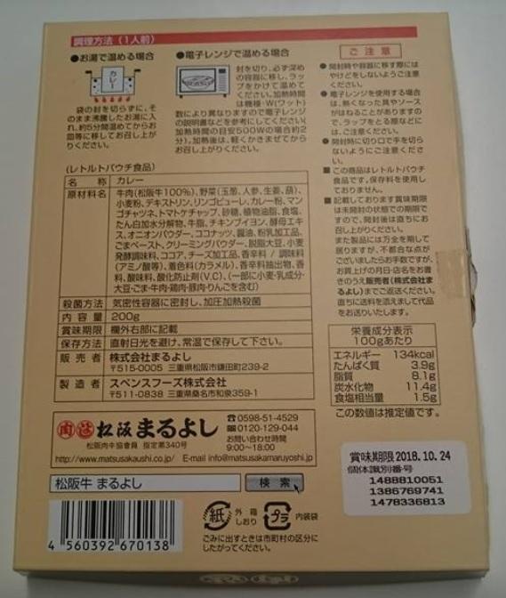 maruyoshi2