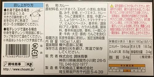 IMG_E6311
