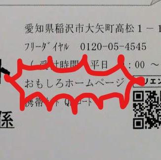 InkedC360_2018-06-08-14-10-20-9583_LI