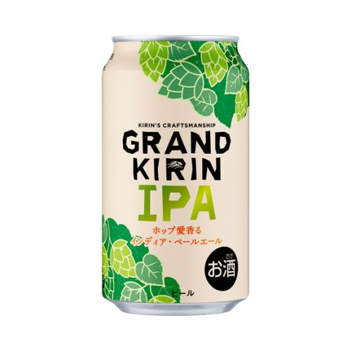 https://www.kirin.co.jp/products/list/item/beer/grandkirin_ipa.html